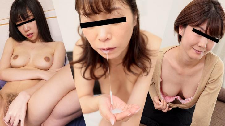 美熟女の乱舞~ひたすらオナニー&フェラ抜き編~